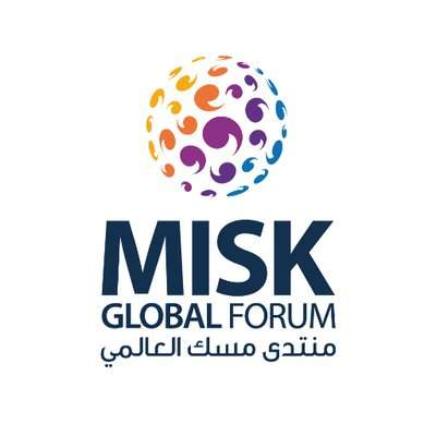 موعد منتدى مسك العالمي في المملكة العربية السعودية 2018