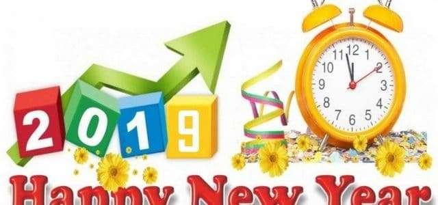 تهنئة من رسائل السنة الجديدة 2020 1
