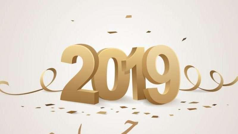 رسائل السنة الجديدة 2019 من اجمل المسجات والتهاني بالعام الجديد الميلادي 2019 الازاوج الخطيبة الحبيب الاخ