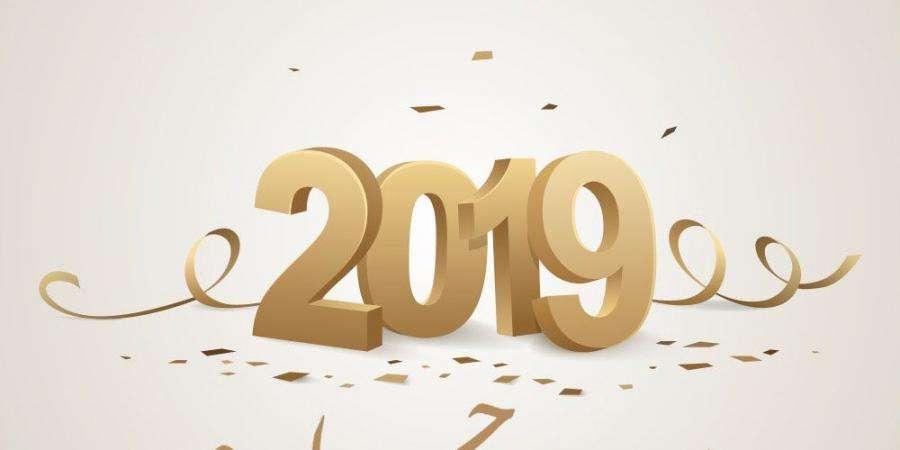 صورة رسائل السنة الجديدة 2019 من اجمل المسجات والتهاني بالعام الجديد الميلادي 2019 الازاوج الخطيبة الحبيب الاخ