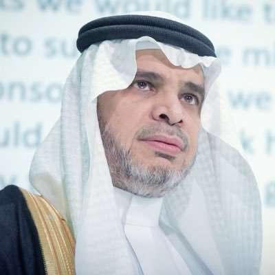 سبب اعفاء وزير التعليم السعودي اقالة احمد العيسي