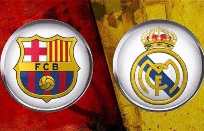 موعد مباراة ريال مدريد ضد برشلونة في كأس الملك كلاسيكو