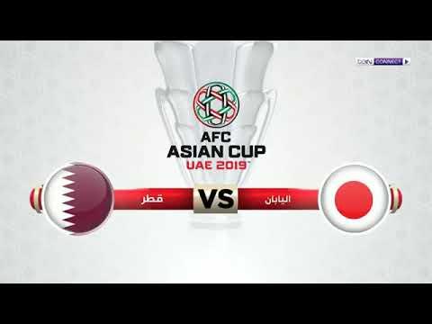اهداف قطر واليابان في الشوط الأول 2:0 معلومات الفريقين 4