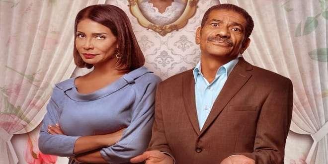 ابو العروسة 113 مسلسل ابو العروسة الحلقة ١١٣