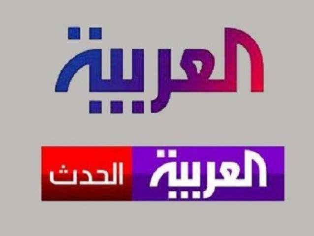 صورة هاني بن بريك يهاجم ويطالب مقاطعة قناة العربية