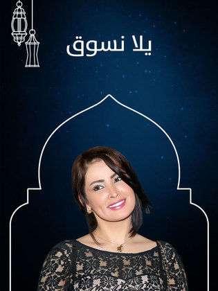 Photo of مسلسل يلا نسوق في الحلقة 1 الاولى ماذا تتوقعون