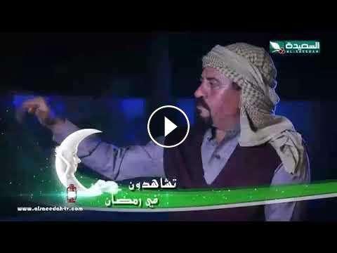 مسلسل مع ورور 14 الحلقة الرابعة عشر