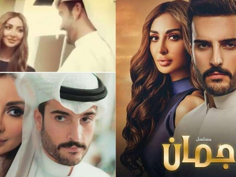 Photo of مسلسل جمان الحلقة 3 الثالثة بطولة نور الغندور ومهند الحمدي