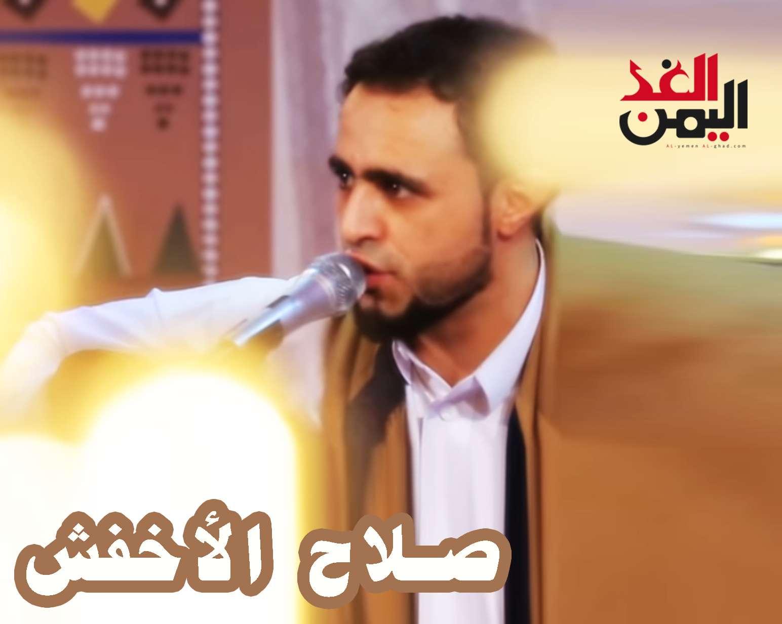 صلاح الأخفش يمنع من حفل غنائي في السعودية