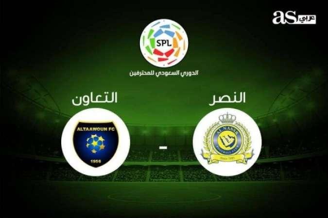 نتيجة مباراة النصر والتعاون اليوم 10