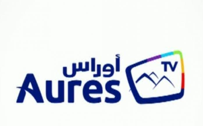 تردد قناة الأوراس الجزائرية على النايل سات 1