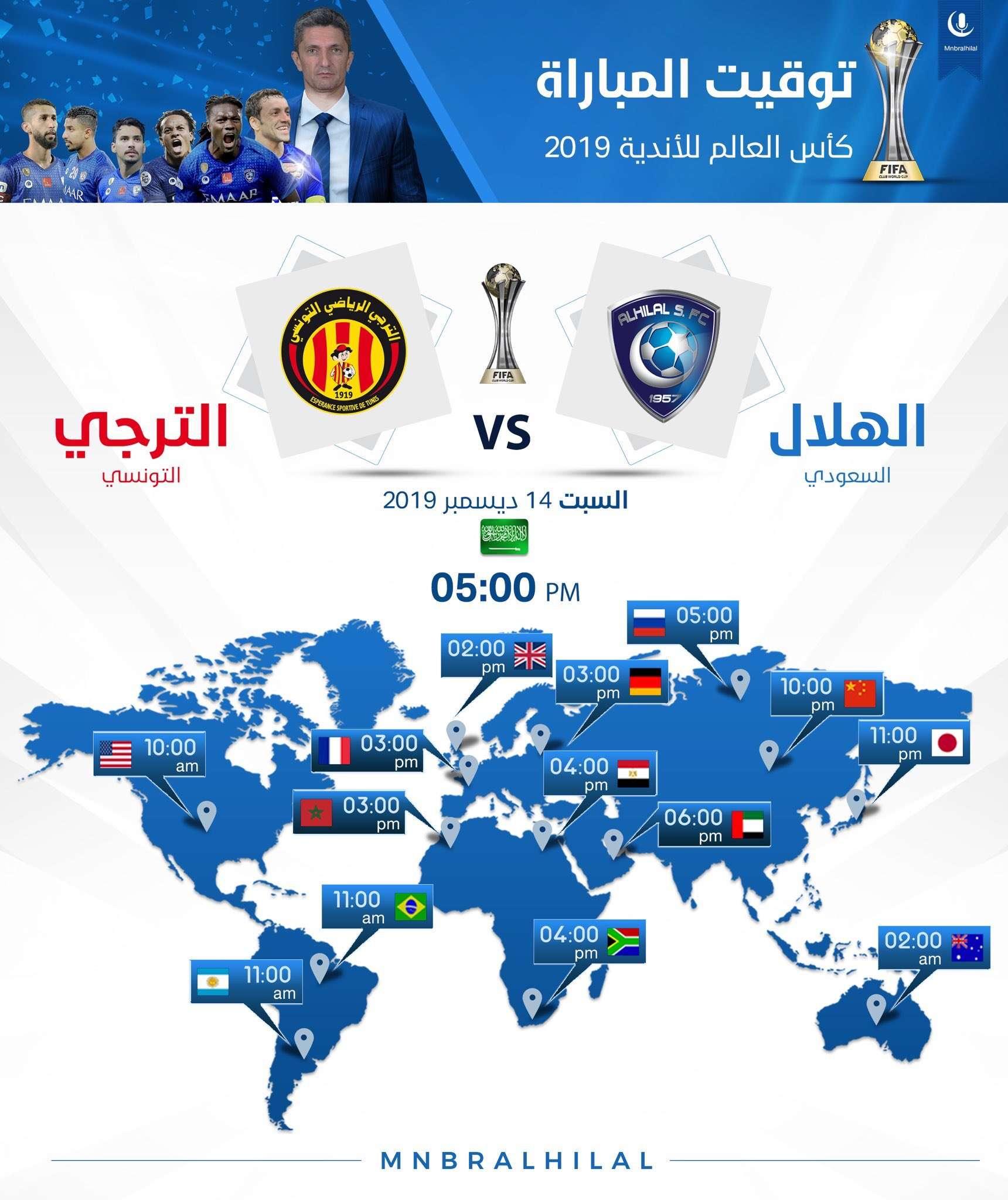 صورة تردد قناة beIN SPORTS الناقلة لـ مباراة الهلال ضد الترجي نتيجة المباراة