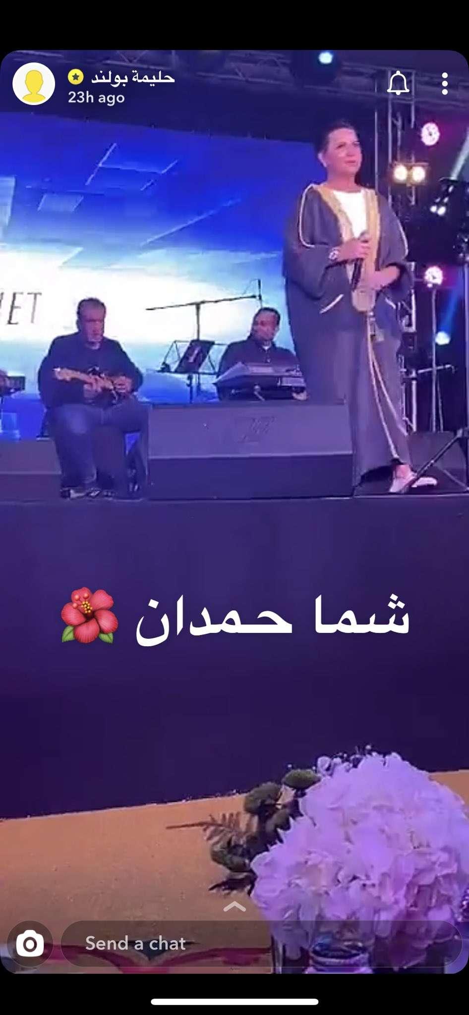 شمه حمدان