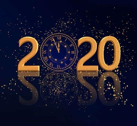 صورة دعاء السنة الجديده 2020 من دعاء ليلة رأس السنة الميلادية 2020