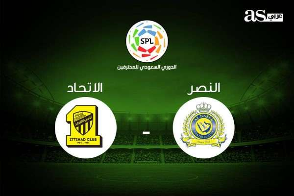 صورة نتيجة مباراة النصر والاتحاد في الدوري السعودي