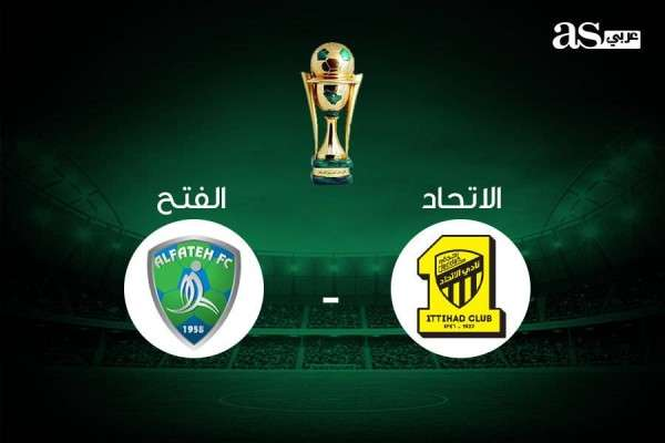 Photo of نتيجة مباراة الاتحاد والفتح تنتهي بخسارة الإتحاد