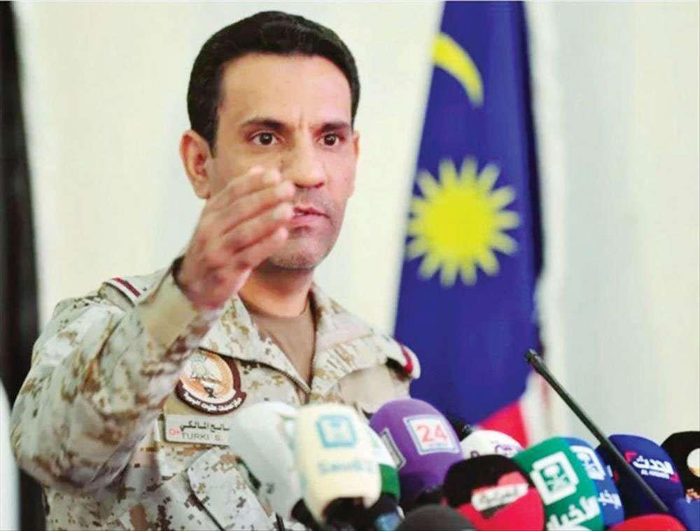 Photo of العقيد تركي المالكي : وصول 6 أسرى سعوديين مساء اليوم الأربعاء
