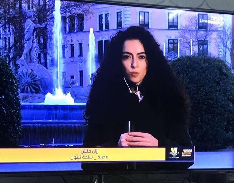 صورة رزان ملش ويكيبيديا سبب ايقافها في القناة السعودية الرياضية