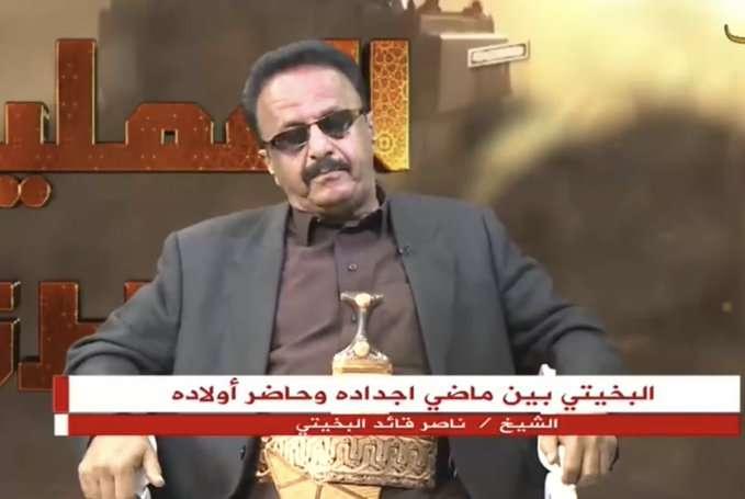 صورة محمد علي الحوثي يعزي في وفاة ناصر قائد البخيتي