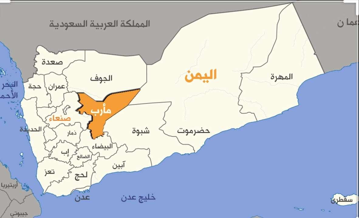 صورة سقوط جبهة نهم بيد الحوثيين