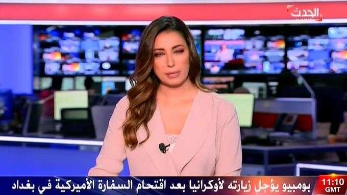 صورة سبب بكاء ضحى الزهيري اثناء اعلان خبر وفاة نجوى القاسم