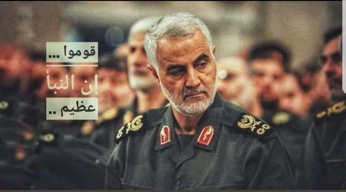 صورة جنازة قاسم سليماني رسمية في إيران