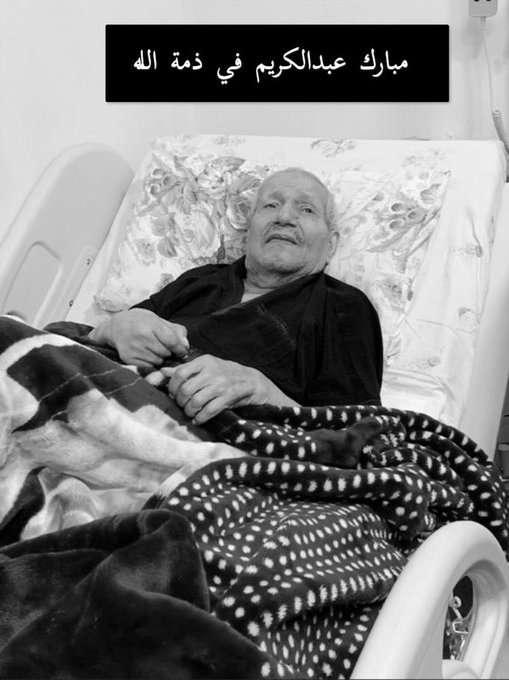 Photo of سبب وفاة مبارك عبدالكريم نجم منتخب الهلال