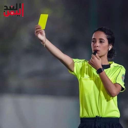 صورة شام الغامدي ويكيبيديا أول سعودية تعمل حكم رياضي