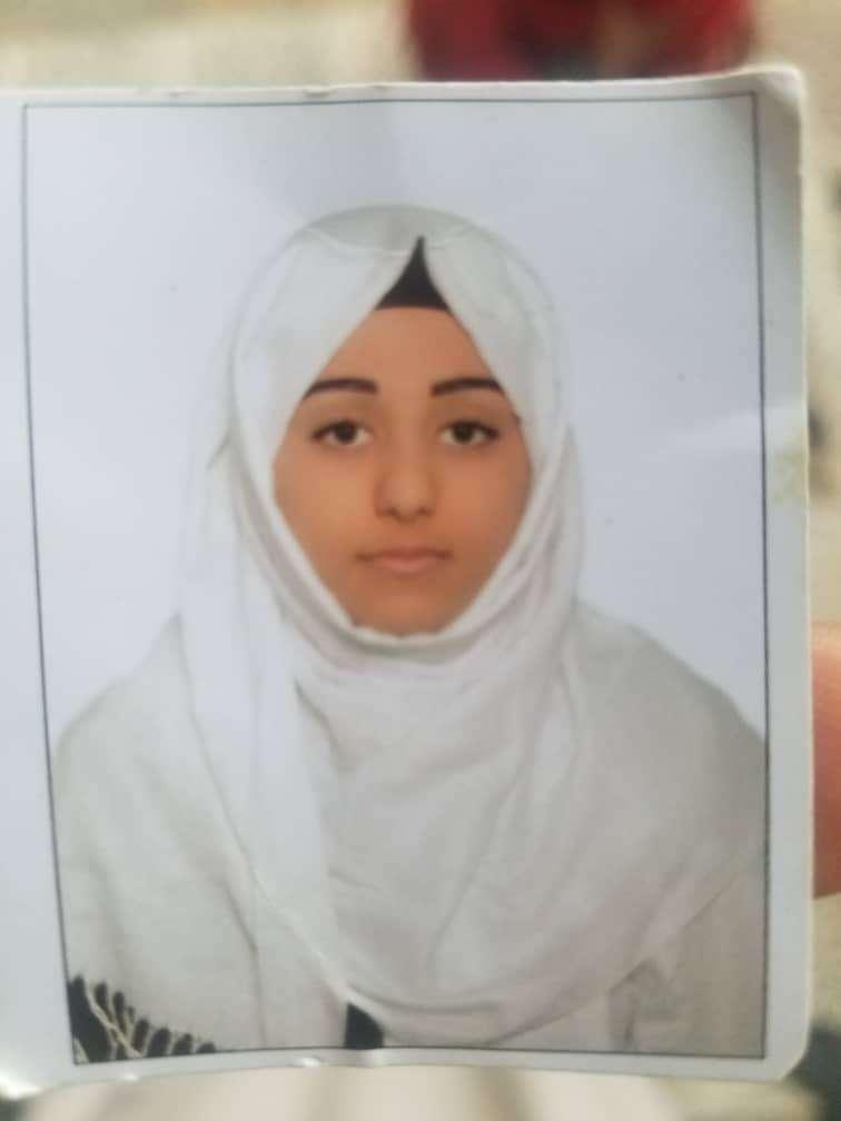 بالصور : اختفاء فتاة في صنعاء ومكافأة ماليه لمن يعثر عليها 1