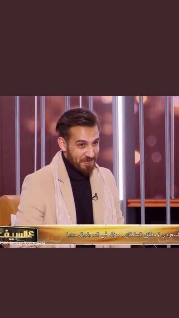 صورة بالصور : فيديو الراقصة يتهجم على الكويت من هو مطلق السلطان عبر حسابه سناب شات