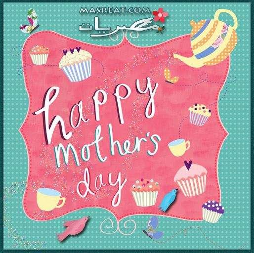 رسائل عيد الأم