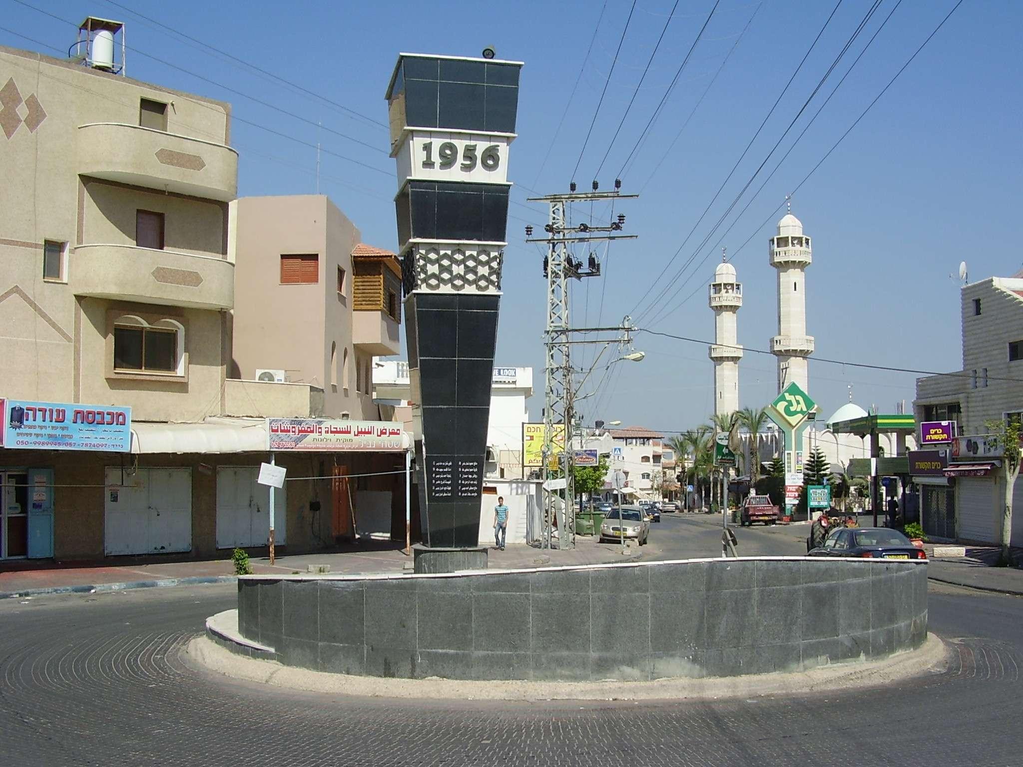 صورة معنى منع التجول في السعودية