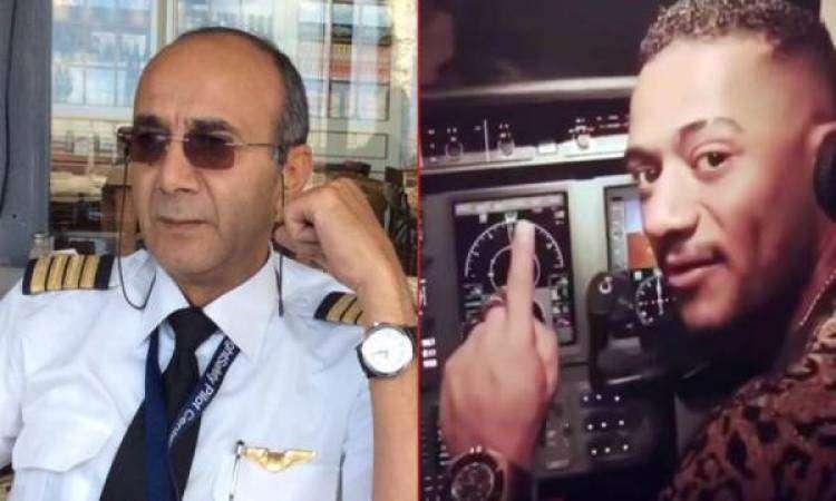 """تعليق ناري من """"الطيار الموقوف"""" بعد الحكم على """"محمد رمضان"""""""