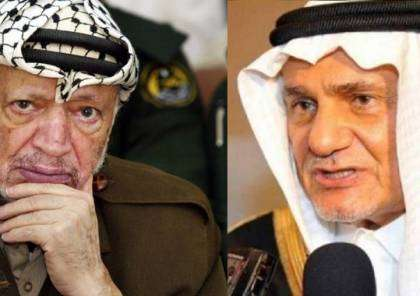 """صورة فاجأ تركي الفيصل الجميع ووصف الزعيم الراحل """"المضطرب"""" ياسر عرفات"""