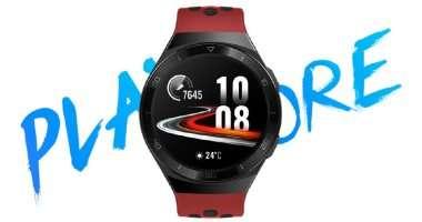 أطلقت Huawei ساعة ذكية جديدة HUAWEI WATCH GT 2e بأسعار تنافسية وميزات صحية