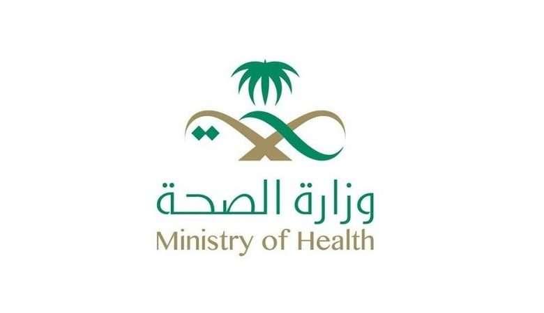 السعودية تسجل 2994 إصابة بـ«كورونا» مقابل 2370 حالة شفاء