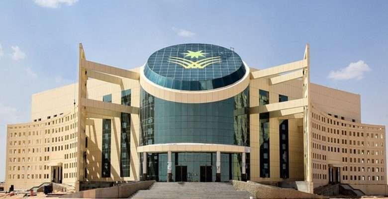 جامعة نجران تبدأ غداً في استقبال طلبات القبول والتسجيل لخريجي الثانوية