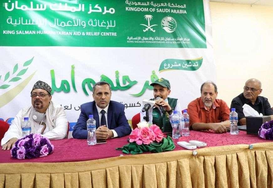 """يقدم مركز الملك سلمان للإغاثة مشاريع """"فرحتهم أمل"""" للأيتام والأطفال النازحين في العديد من محافظات اليمن."""