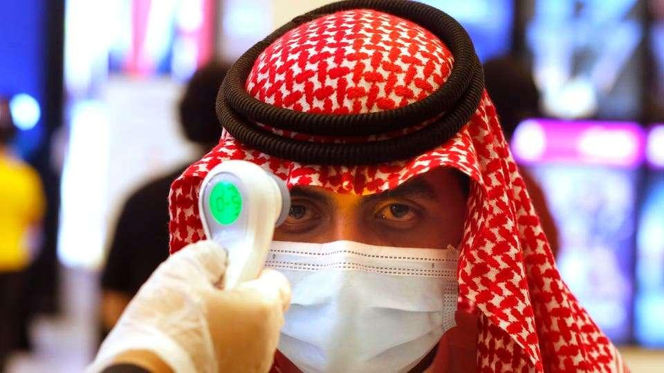 صورة حالات السعودية: 30 حالة وفاة بكورونا و1968حالة إصابة جديدة وشفاء 2541 حاله