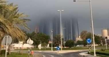 صورة طقس المدينه: عاصفة رعدية في السعودية ، حار في البحرين ، غائم في الإمارات