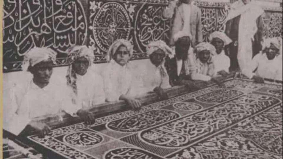 تعرف على تاريخ وقصة أول مصنع لكسوة الكعبة الشريفه بالسعودية