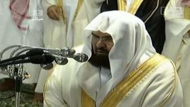 صورة حقيقة وفاة الشيخ عبدالرحمن السديس في ذمة الله امام الحرم
