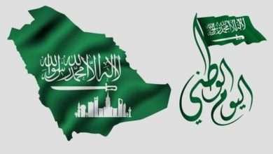 صورة رسائل اليوم الوطني السعودي 1442 عبارات تهنئة اليوم الوطني 90