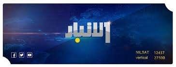 تردد قناة الانبار العراقية 2021 كيف استقبال القنوات العراقية ترددا القنوات 2021 5