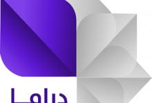 تردد قناة سوريا دراما الجديد 2020 وفي ليلة رأس السنة 2021 التحديث الجديد للقناة 3