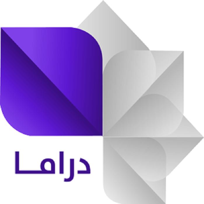تردد قناة سوريا دراما 2020 الجديد مشاهدة تردد قناة سوريا دراما الجديد 2021 1