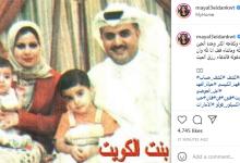 صور زوجة مشار البلام الفنان الكويتي يتصدر الترند بعد وفاة الفنان مشاري البلام 3