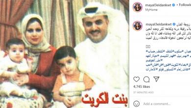 صور زوجة مشار البلام الفنان الكويتي يتصدر الترند بعد وفاة الفنان مشاري البلام 5