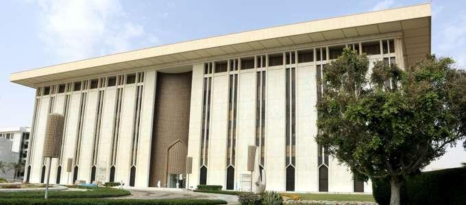 سبب إلغاء ترخيص شركة عون للتمويل بقرار من البنك المركزي السعودي