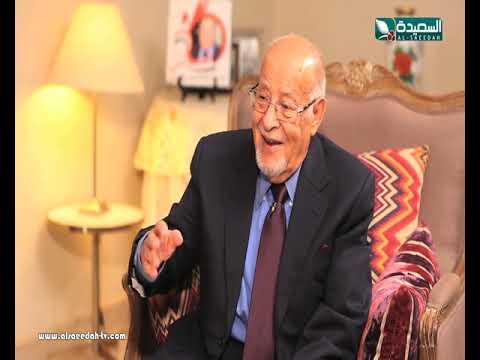 وفاة محسن العيني من هو اول وزير الخارجية اليمنية محسن العيني سبب موت العيني